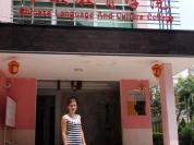 Наши студенты в Колледже Хуавень (Гуанчжоу)