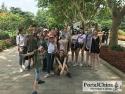 Прогулки по городу Шанхай (6)