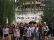 Летний лагерь Пекин (3)