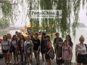 Летний лагерь Пекин (6)