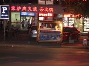 Shijiazhuang (5).JPG