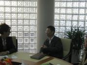 Пекинский Технологический Университет