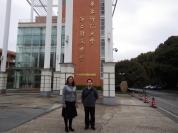 Встреча в Средней Школе ECNU №2