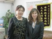 Партнеры в Тяньцзиньском Университете