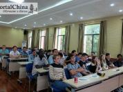 Приветствие студентам Порталчайна (4)