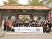 Пекинский Университет (Beida) - 2014 год