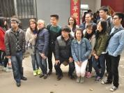 Осень 2014 в Пекинском Университете