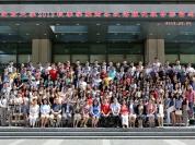 Пекинский Университет (Beida) - 2013 год
