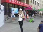 Пекинский Университет Языка и Культуры (2014)