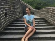 Пекинская стена (1)