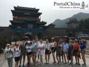 Пекинская стена (2)