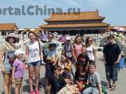Поездка группы в Пекин 08.08.2015 - 09.08.2015