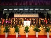 Undergraduate Programme opening ceremony