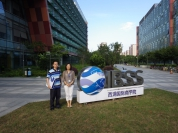 Meeting in XJTLU