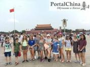 Выходные в Пекине (5)