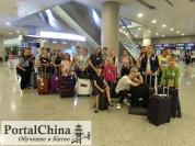 В аэропорту Шанхая