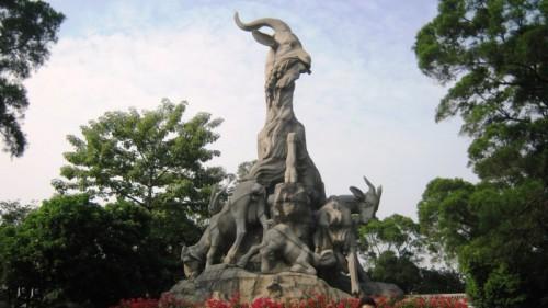 история Гуанчжоу