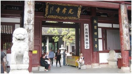 Guangxiao Tample