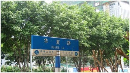 Language in Guangzhou