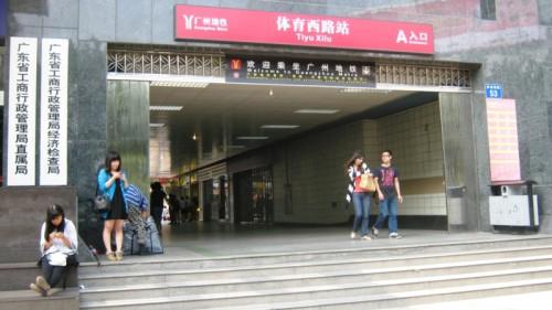 Metro in Guangzhou
