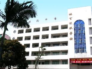 Колледж Хуавень в Гуанчжоу