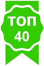 топ40