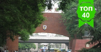 Beijing-Foreign-Studies-University-1