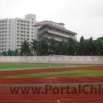 Hainan Normal University (11)