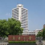 Donghua-University