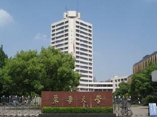 Университет Дунхуа (Шанхай) приглашает на зимние каникулы с изучением китайского языка