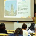 Donghua-University 1