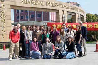 Краткосрочные языковые программы в Шанхайском Университете Иностранных Языков