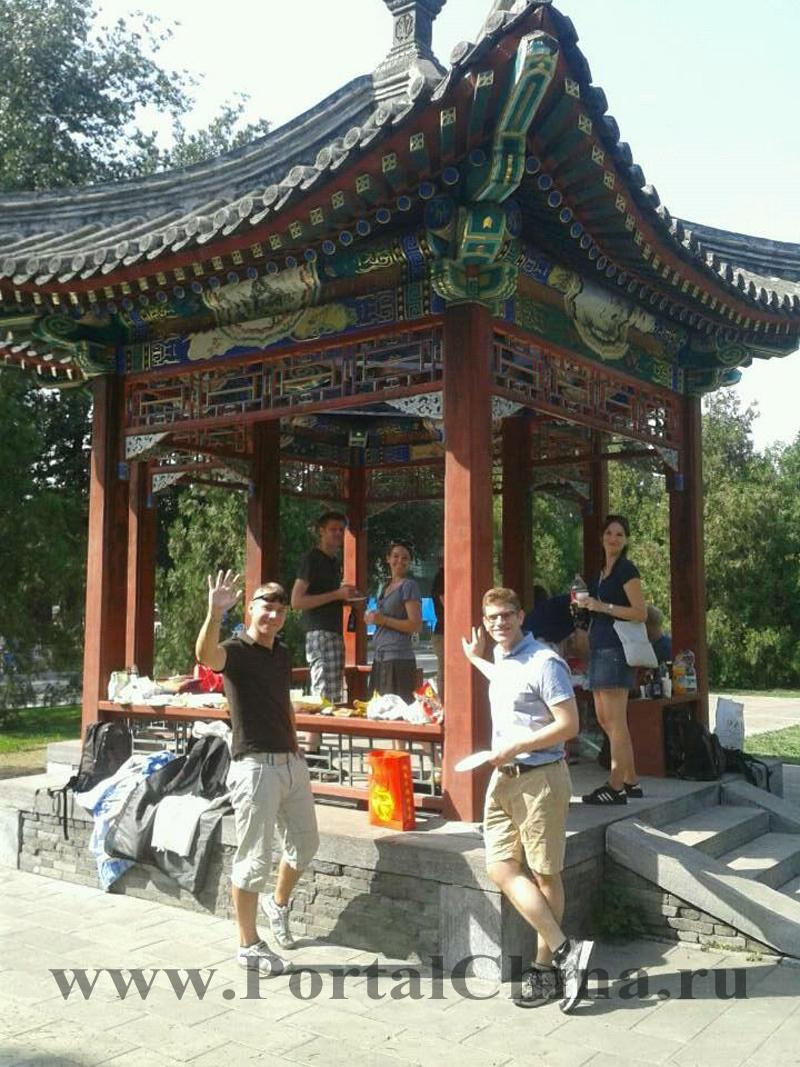 Beijing Language Center (12)