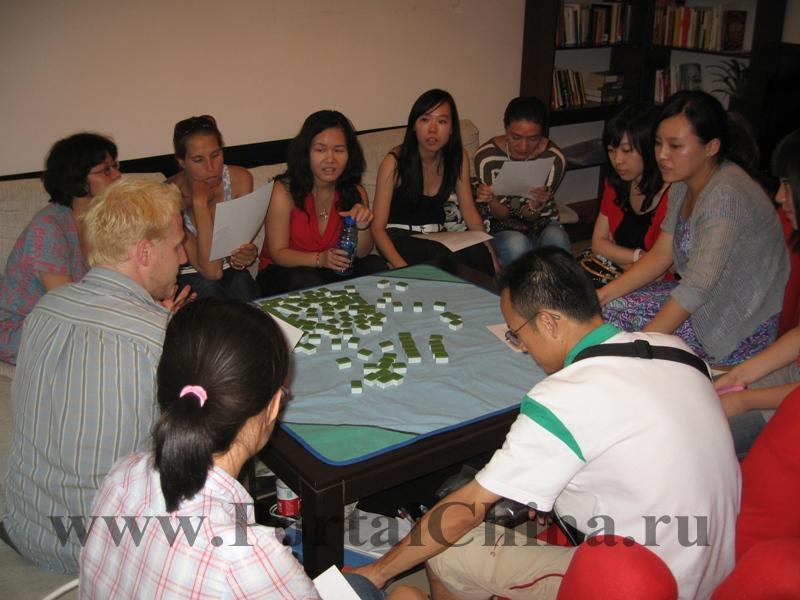 Beijing Language Center (16)