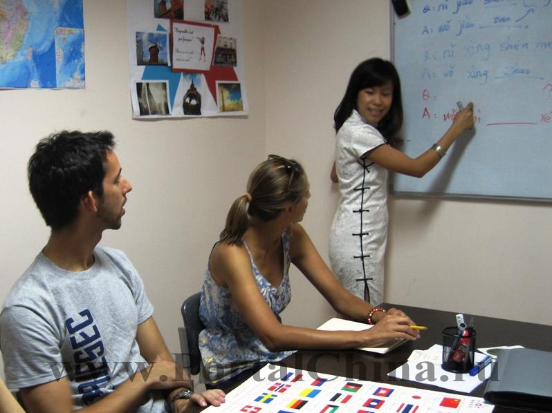 Beijing Language Center (18)