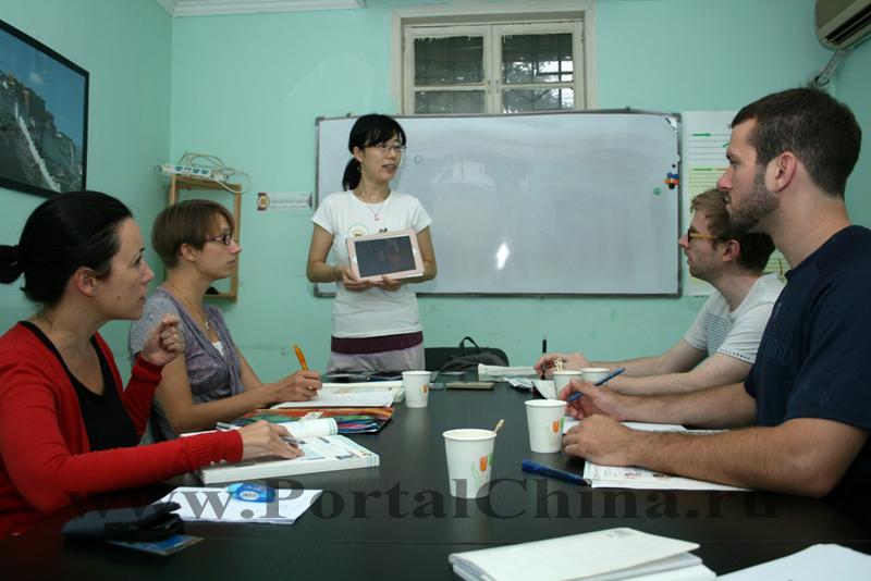 Beijing Language Center (2)