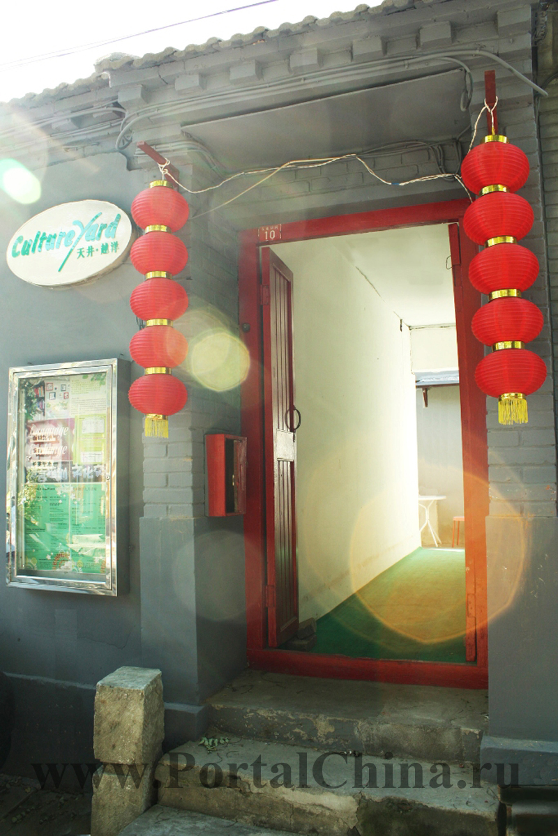 Beijing Language Center (21)