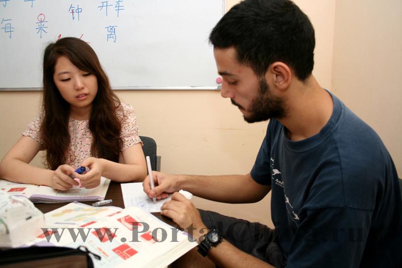 Beijing Language Center (6)