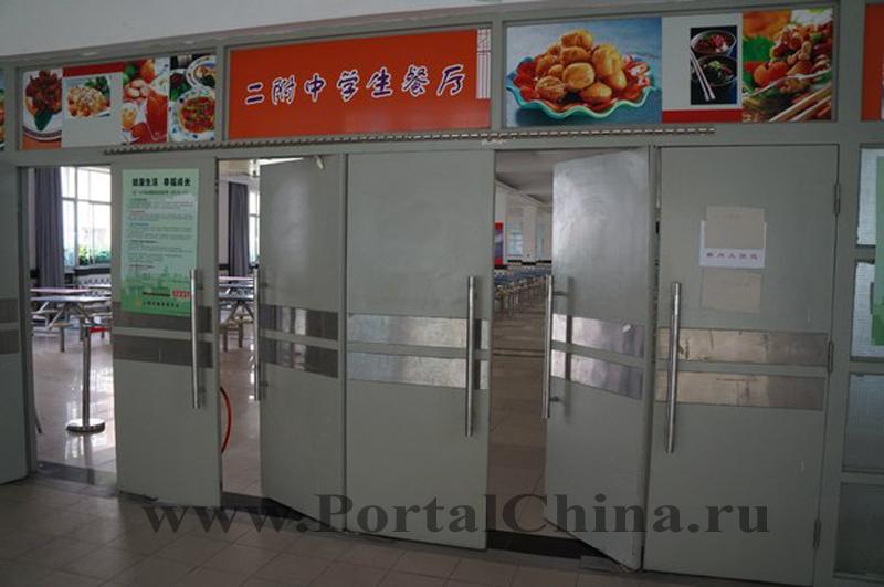 School 2 ECNU (81)