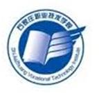 Logo-Shijiazhuang