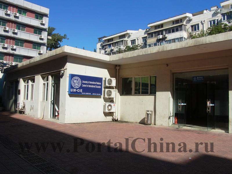 Центр международного образования предлагает языковые краткосрочные и долгосрочные программы круглый год в малых классах и размещение в комфортном общежитии