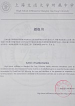 Authorization Letter - Jiao Tong