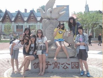 Summer Camp of Hebei College 2