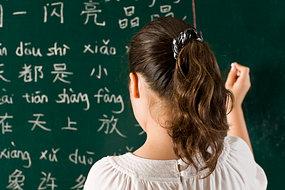 К статье Процесс обучения (1)