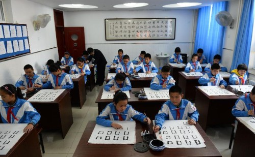 Юридическое образование в китае