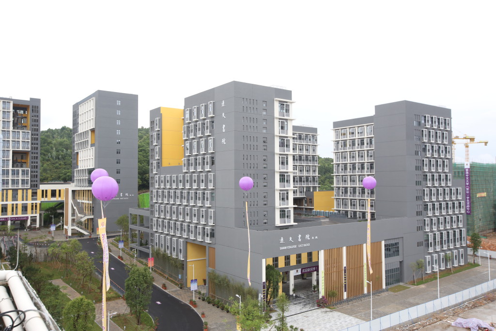student-accommodation-shaw-college1