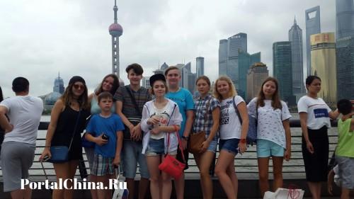 Летний лагерь в Шанхае