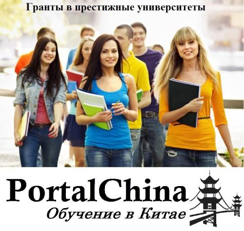 Реклама грантов 15.11.2017