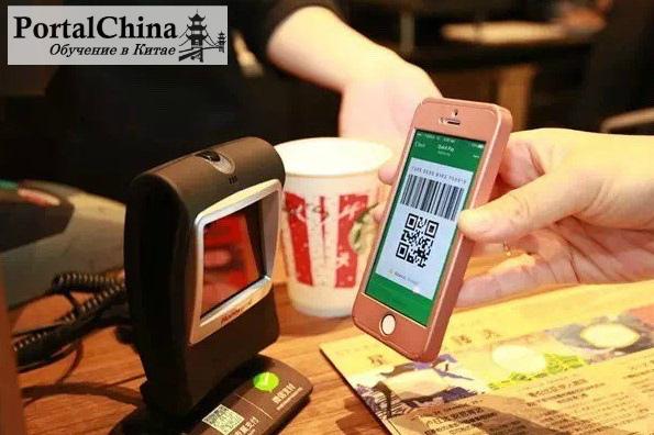 Как оплачивать через WeChat