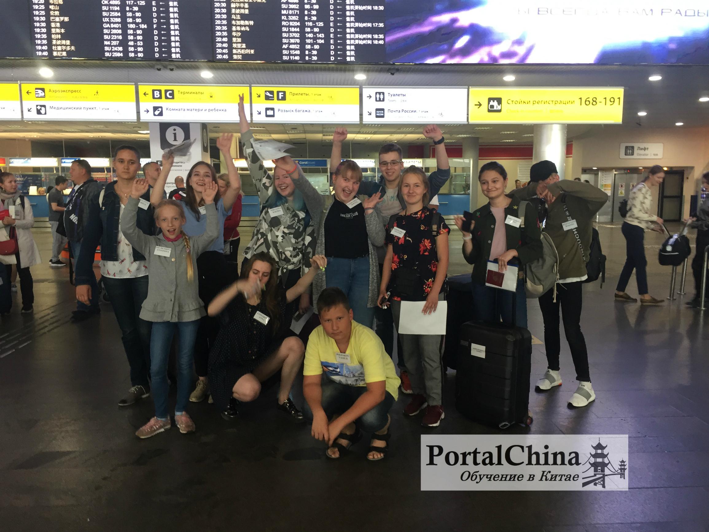 Летний лагерь Шанхай-2018